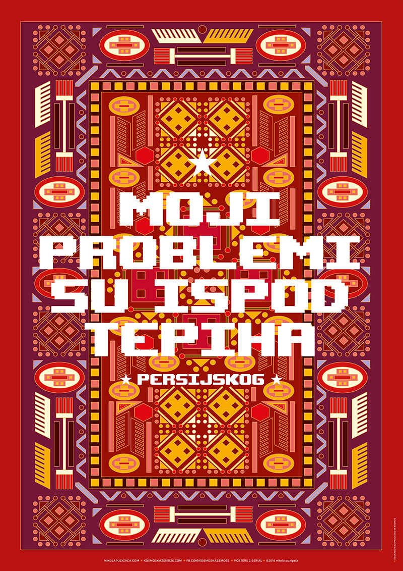 poster-tepih